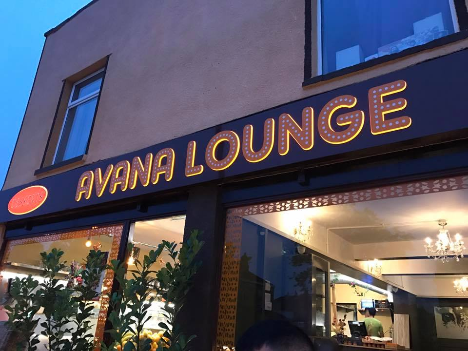 AVANA Lounge