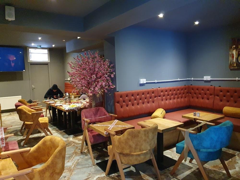 Bushra Lounge
